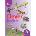 Clever English First Additional Language Grade 8 Learner's Book
