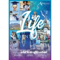 Achieve Careers Life Orientation Grade 11 Learner Book