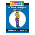 Masifunde Zulu Reader – Level 5 – UCaitlin umenyiwe ephathini (Caitlin is invited to a party)