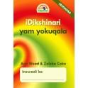 iDikshinari yam yokuqala (isiXhosa)